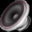 Useful sound