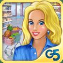 超市管理2 完整版(含数据包)
