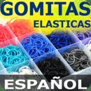 Gomitas Elasticas