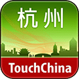 杭州-TouchChina