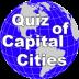 国家首都问答测验