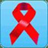艾滋病患病评估