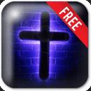耶稣和十字架LWP
