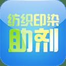 中国纺织印染助剂网