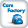 Cars Factory