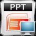 PPT手机遥控器