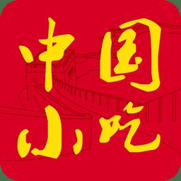 中国小吃商城
