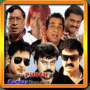 Telugu Punch & Comedy Dialogs