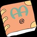 记账AA制