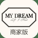 Mydream商家版