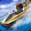 现代气垫船大赛2015