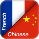 French - Chinese Diction...