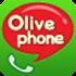 올리브폰(OlivePhone) - 무료통화