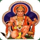 Hanuman Slokas