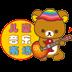 儿童音乐市场