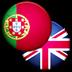 葡萄牙英语词典