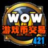 wow魔兽世界金币
