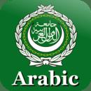 Arabic Words Free