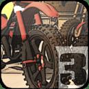 摩托车传奇3 高清版
