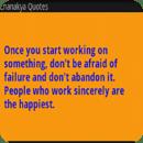 Chankay Quotes/Niti