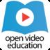 开放视频教育