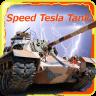 特斯拉坦克竞速 Speed Tesla Tank