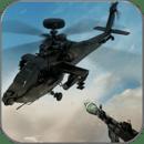 直升机空中攻击3D