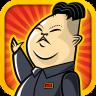 阻止金三胖 Stop Kim!