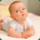 养育宝宝贴身顾问