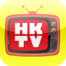 電視節目表