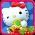 Hello Kitty美容院季节版 Hello Kitty Seasons!