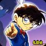 Detective Conan LW