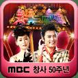 MBC 빛과 그림자