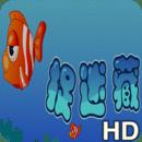捉迷藏HD