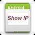显示IP地址