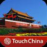 天安门广场-TouchChina