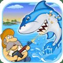 鲨鱼攻击 - 射击