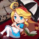 爱丽丝的翻转世界