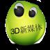 3D艺术图库
