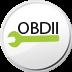 OBD- II快速查找