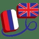 English Russian Translator