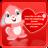 情人节LiveWallpaper