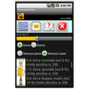 PhoneAlcolTest 1.6