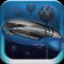 蓝色潜艇雷区