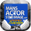 韩国明星壁纸  korea act star wallpaper