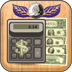 Tip Calculator By SL