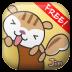 [Hyomi]Acorn Battery Free