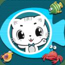 宝宝认海洋生物