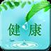 中国健康日用品网