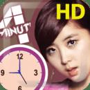 포미닛(4Minute) 알람 시계